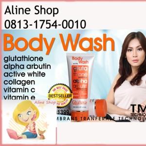 Glutera Body Wash
