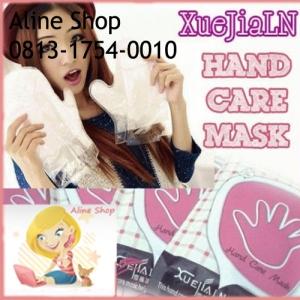 Hand Care Mask Xuejialn