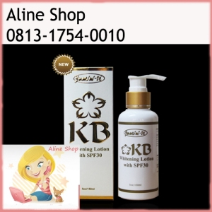 KB Whitening Lotion With SPF30