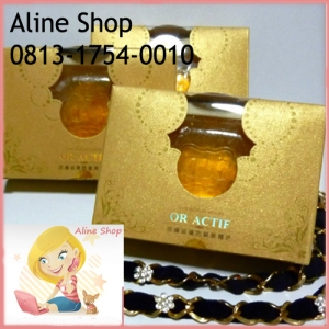 Pure Gold Body Soap