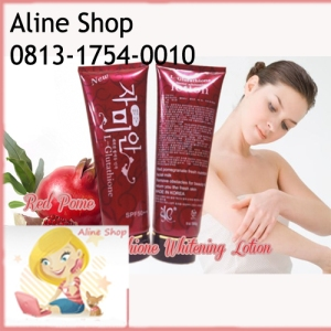 Red Pomegranate Lotion Whitening With SPF 50