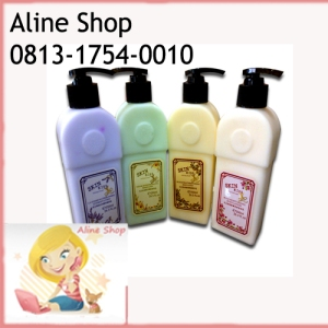 Sammy Body Lotion Korea