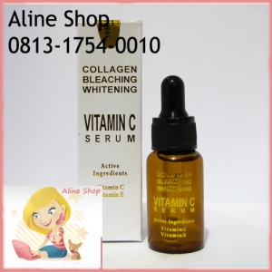 Serum Collagen Vitamin C + E