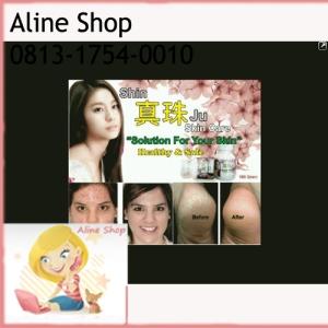 Shin Ju Skin Care