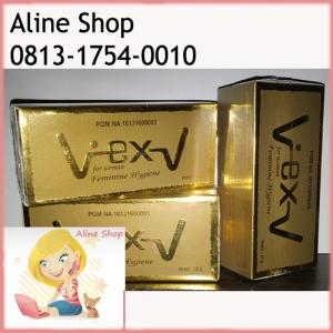 Viex V