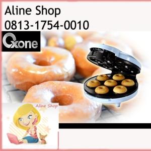 Oxone Donut Maker OX 830
